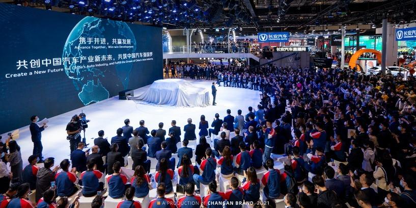 长安第二代CS55 PLUS车展发布 高端品牌将亮相