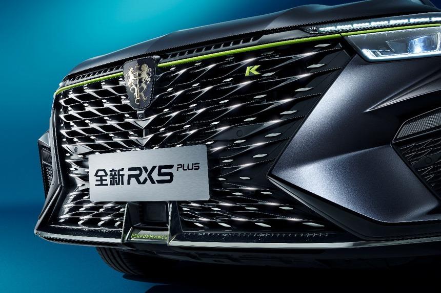 荣威RX5 PLUS预售9.88万起 搭蓝芯动力总成