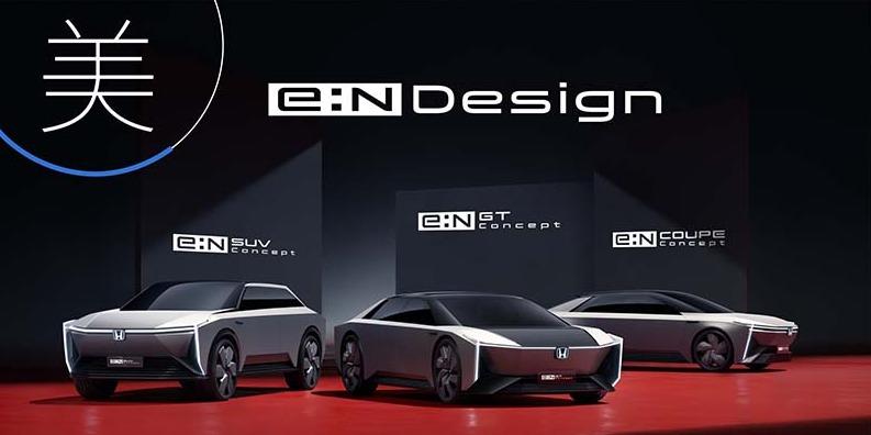"Honda中国全新纯电动车品牌""e:N"""