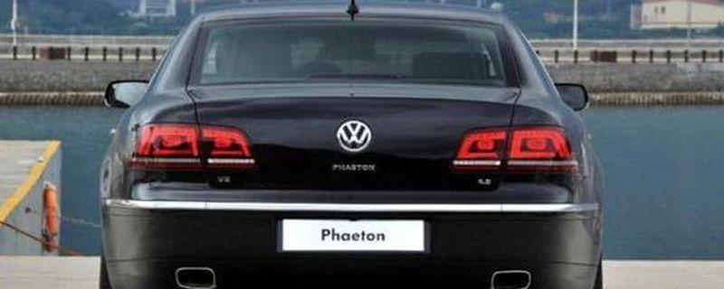 大众下面带字母是什么车