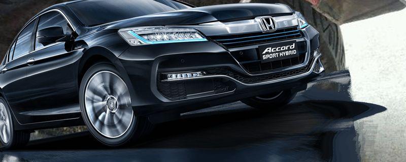 本田Accord是什么车