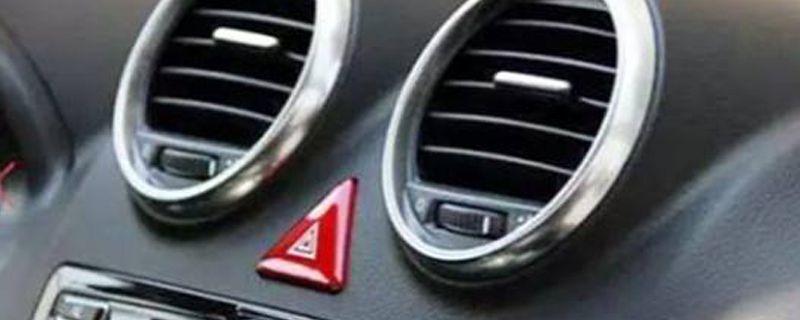 汽车空调怎么开热风