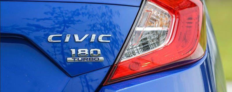 本田CIVIC是什么车
