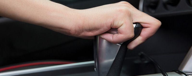 停车先挂p档还是先拉手刹