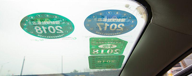 欧vi是国几排放标准