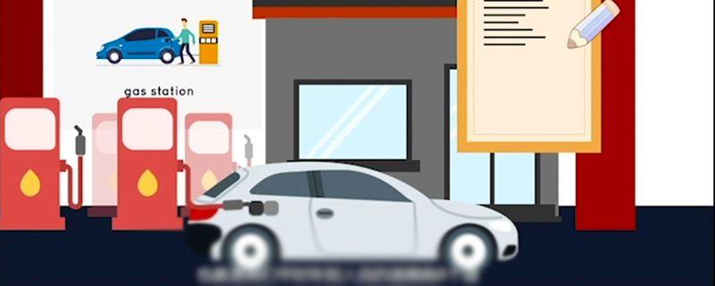 汽车油管漏油能开吗