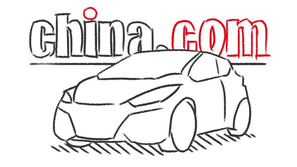 雪铁龙三款C-Series潮享版车型北京车展亮相