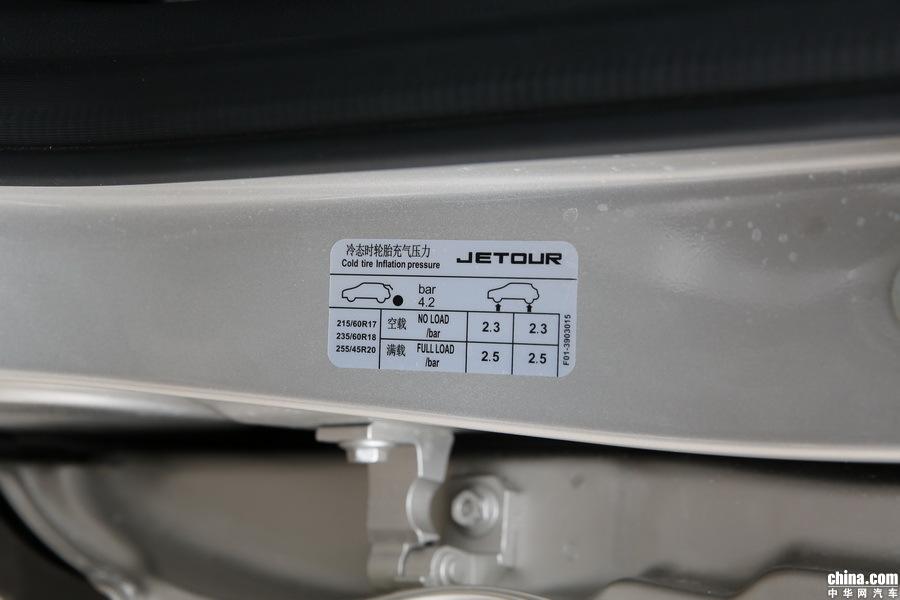 捷途X90 2019款 1.5T 自动尊享型 6座 外观