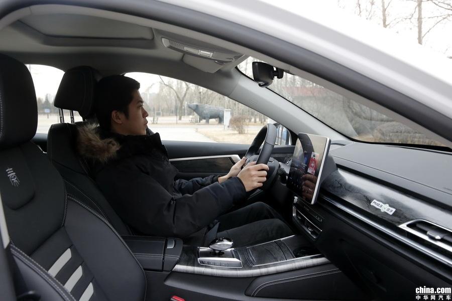 秦Pro新能源 2018款 EV500 智联领耀型 其他
