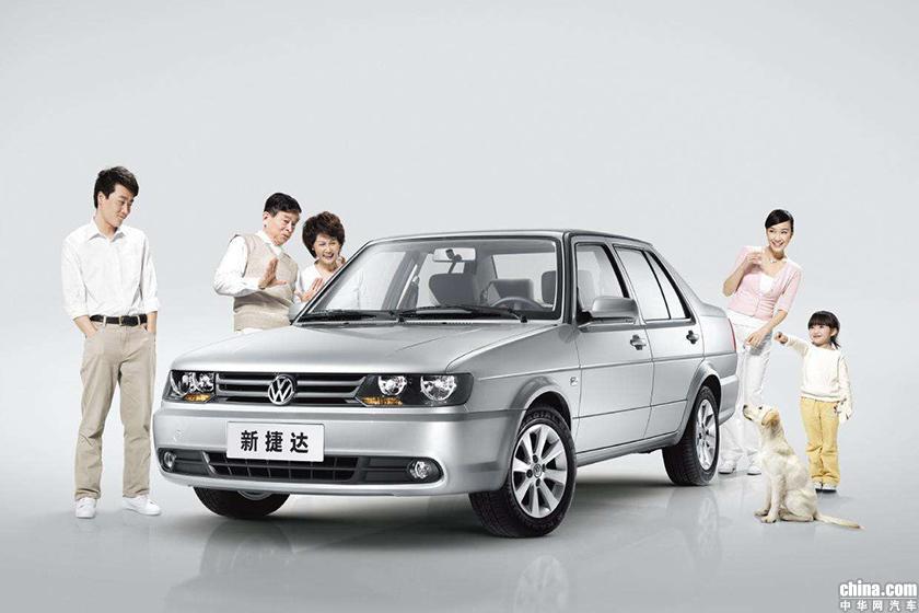 从一个车系到一个品牌 捷达在中国发展之路(下)
