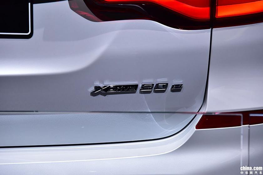 家族混动阵营又添一员 宝马X3混动版车型发布
