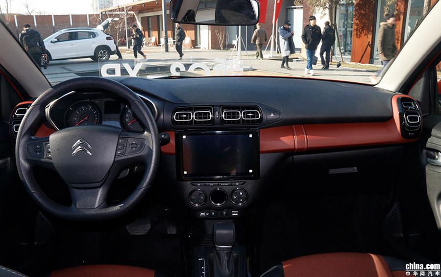 新款雪铁龙C3-XR最新消息 或将于3月14日上市