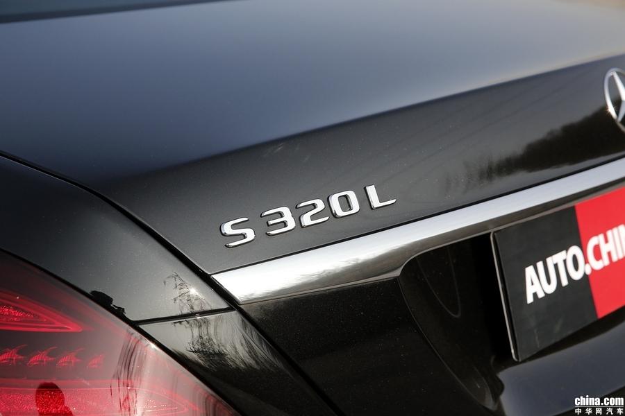 奔驰S级 2019款 S 320 L 外观