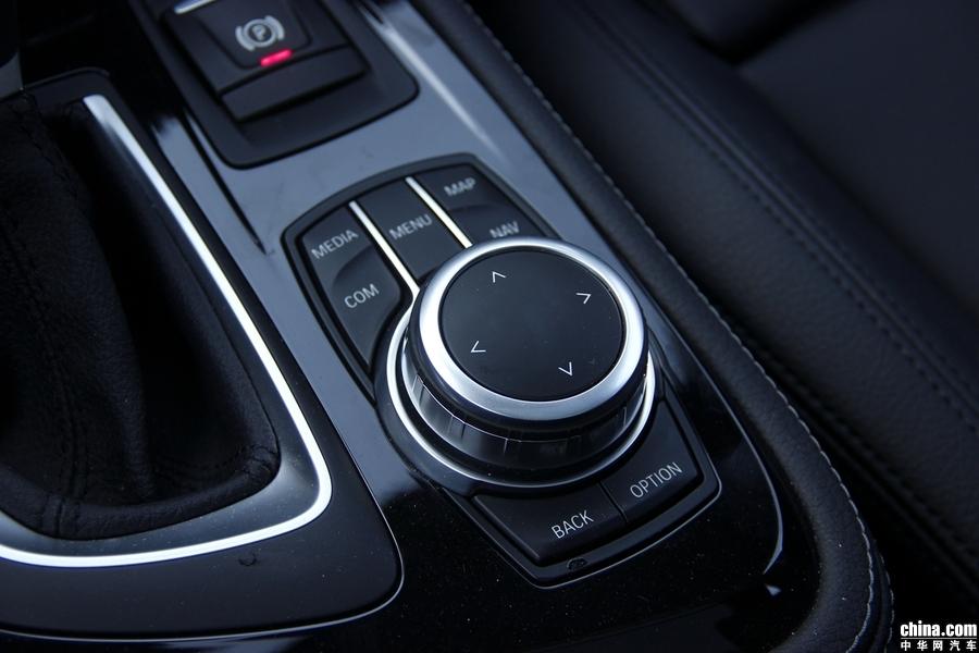 车辆多功能控制区
