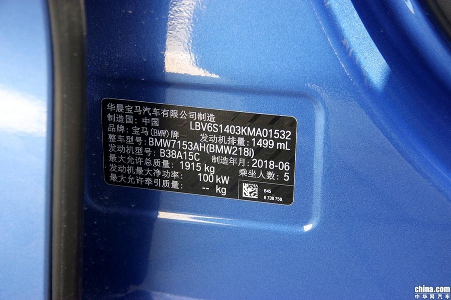 宝马2系旅行车 2018款 218i 尊享型运动套装 外观