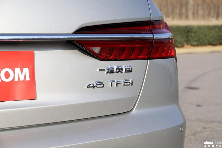 奥迪A6L 2019款 45 TFSI 臻选致雅型 外观