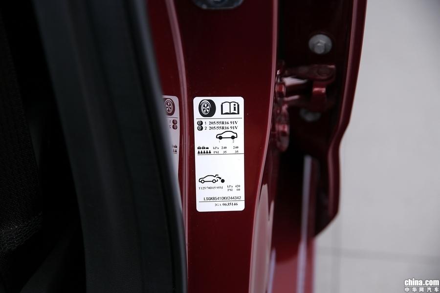 科鲁泽 2019款 RS 330T 自动痛快版 外观