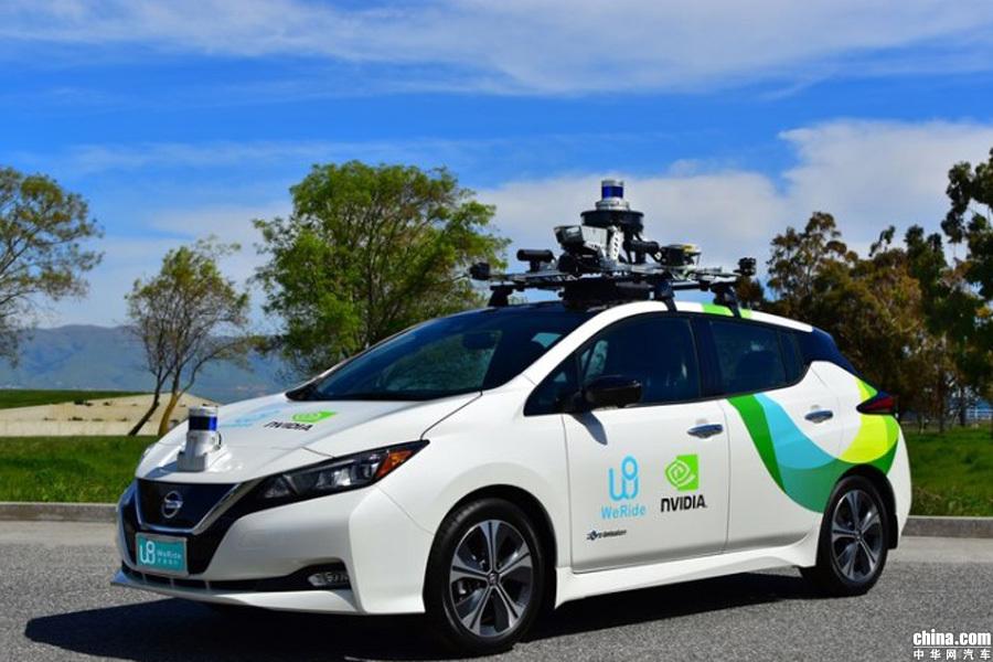 基于全新聆风打造 文远知行发布L4自动驾驶车