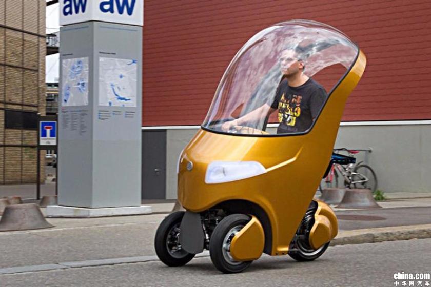 未来城市通勤利器 Bicar三轮车被归类为轻型汽车
