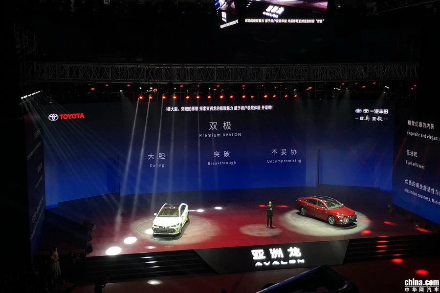 售价20.88-28.98万元 一汽丰田亚洲龙正式上市