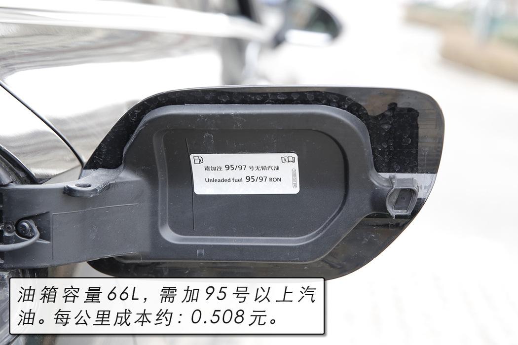 听说它是标杆产品? 测试迈腾380TSI旗舰版