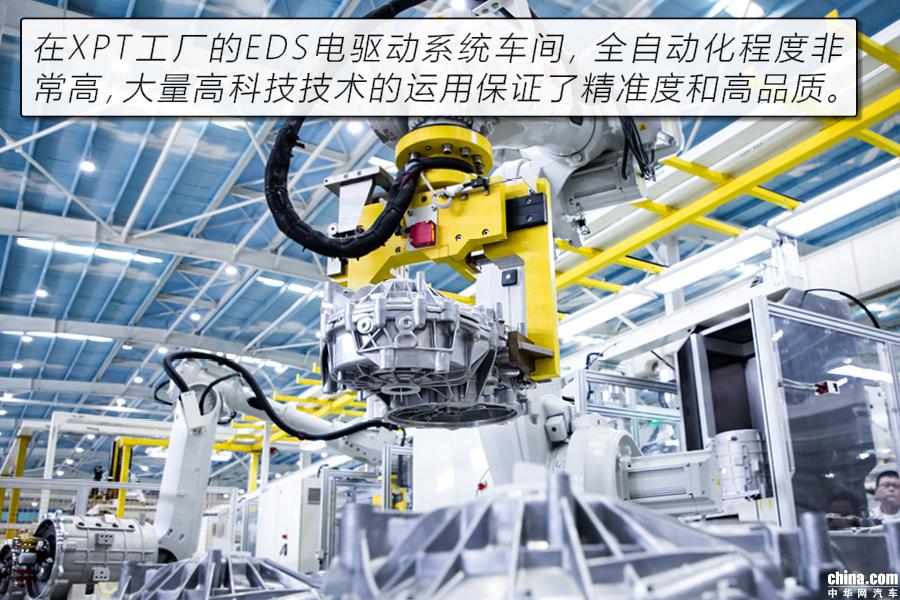 揭开高性能背后的三电技术秘密 走进蔚来XPT工厂