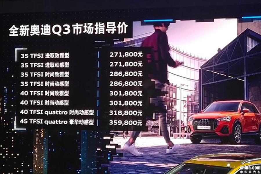 每一款都不简单 2019上海国际车展上市新车盘点