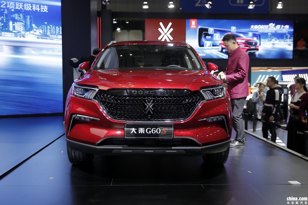 大乘G60S 2019款 1.5T 自动豪华型 外观