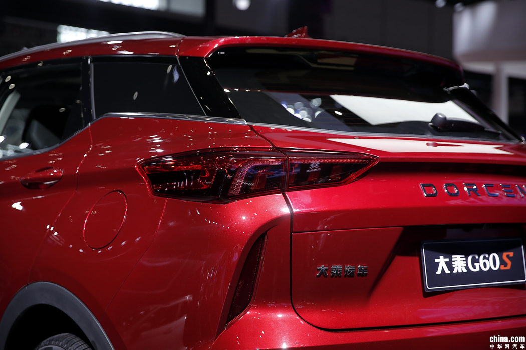 大乘G60S 2019款 1.5T 自动豪华型 其他