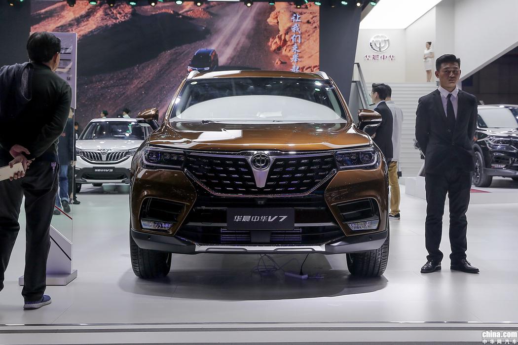 中华V7 2018款 280T DCT尊贵型 5座 外观