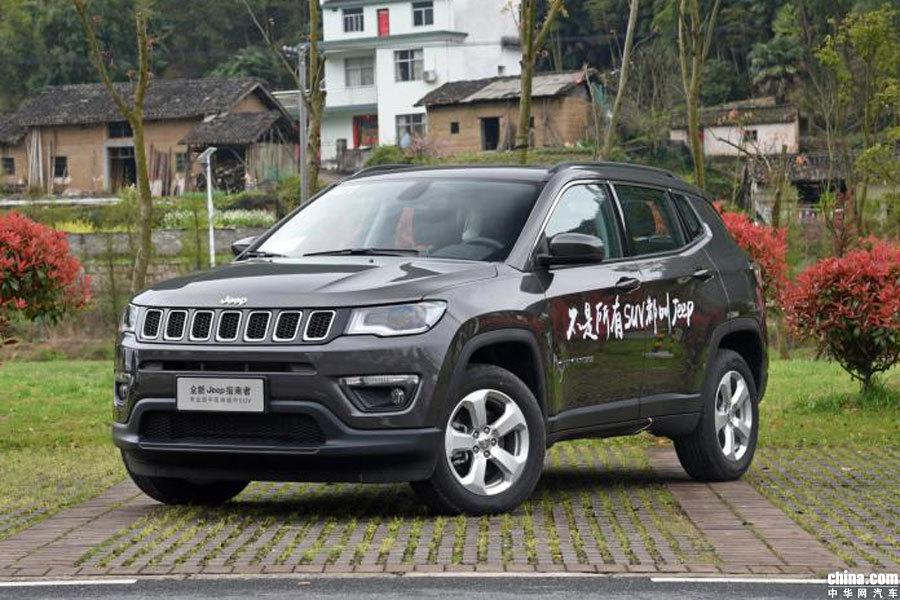 售价为18.58万元 Jeep指南者新增车型正式上市