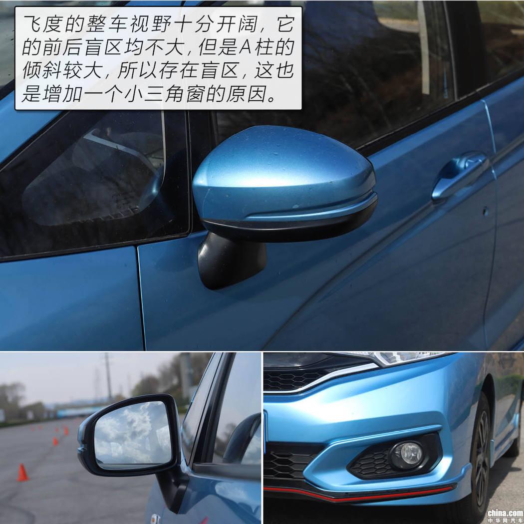 """跟上潮流的""""超跑""""GK5 测试广汽本田飞度潮跑+"""
