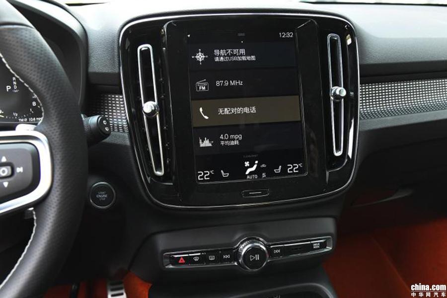 新增T3发动机 沃尔沃国产XC40将于5月底正式上市