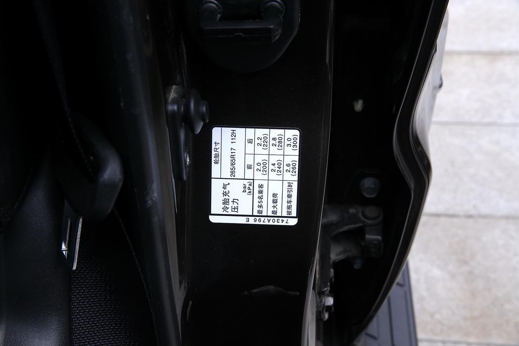 帕杰罗(进口) () 2019款 3.0L 自动尊贵 外观