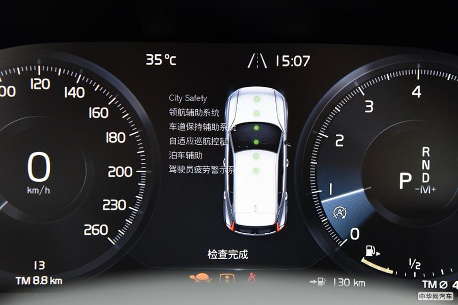 """""""当红不让""""更科技 全新沃尔沃XC40购车手册"""