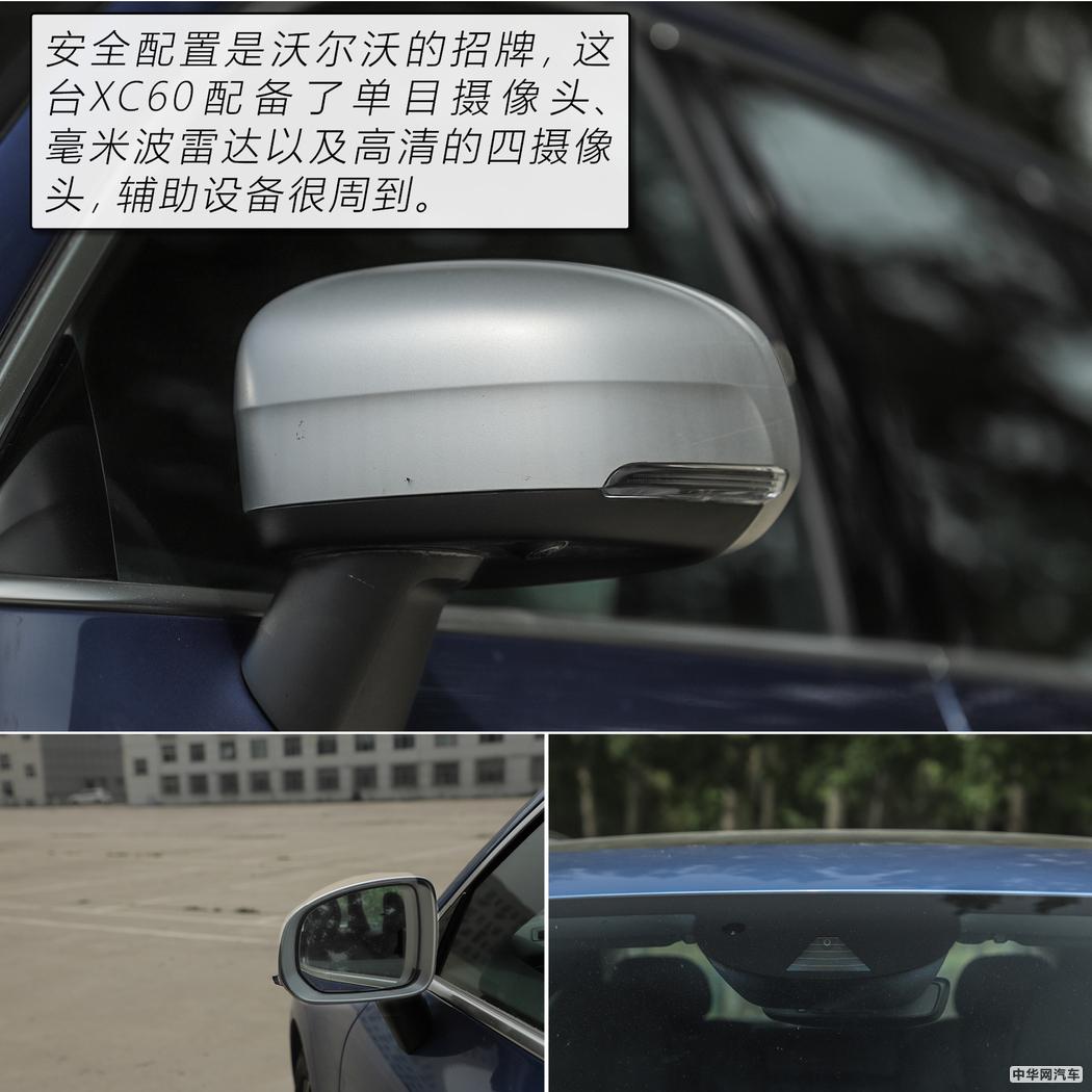 沃尔沃的好我们不懂?评测XC60 T5智雅版(1)