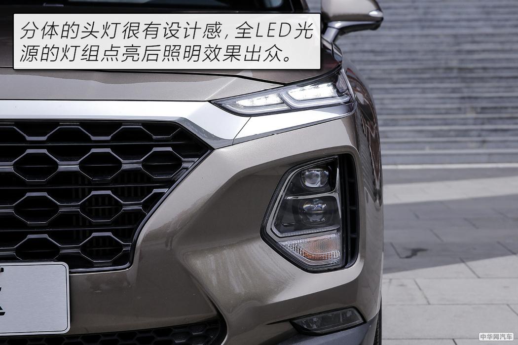 汉兰达恐怕要靠边站 试驾北京现代全新一代胜达
