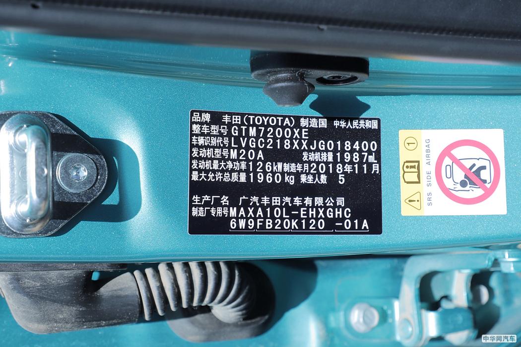 丰田C-HR 2018款 2.0L  外观