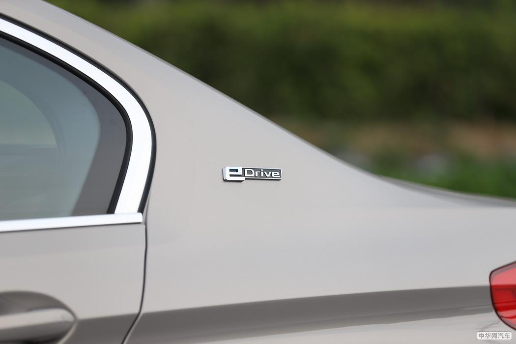 宝马5系新能源 2019款 530Le 先锋版 其他