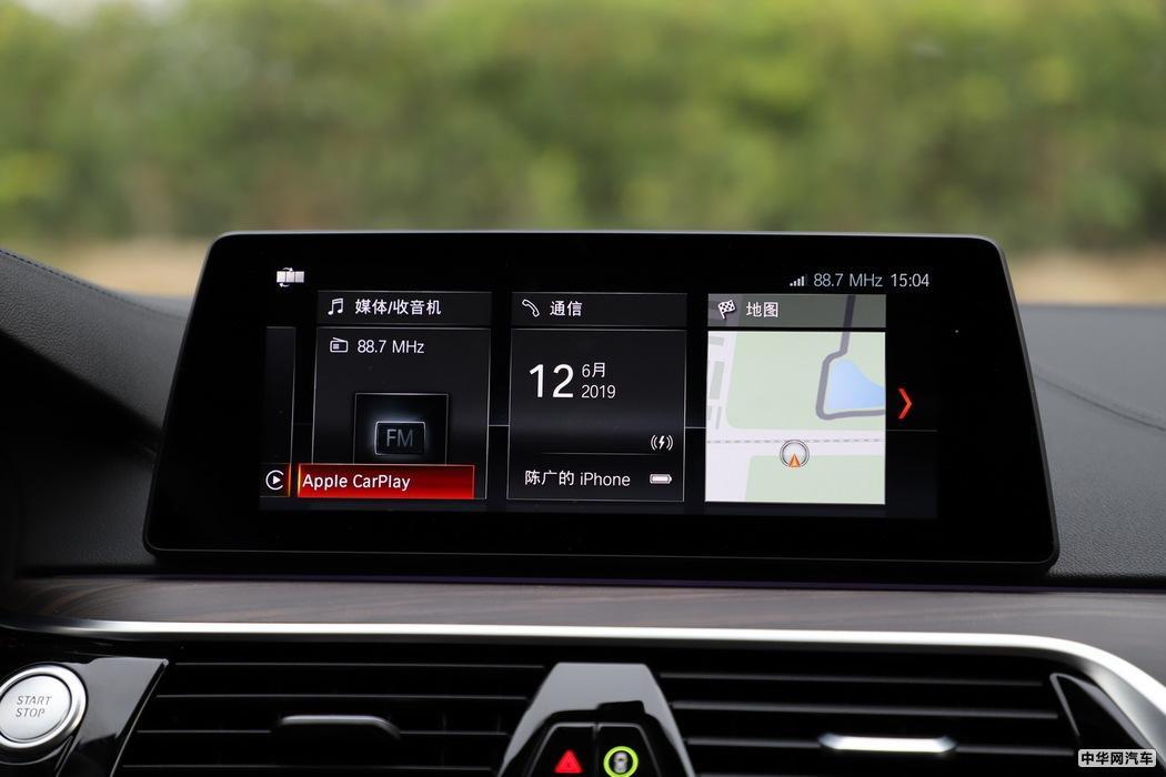 宝马5系新能源 2019款 530Le 先锋版 内饰