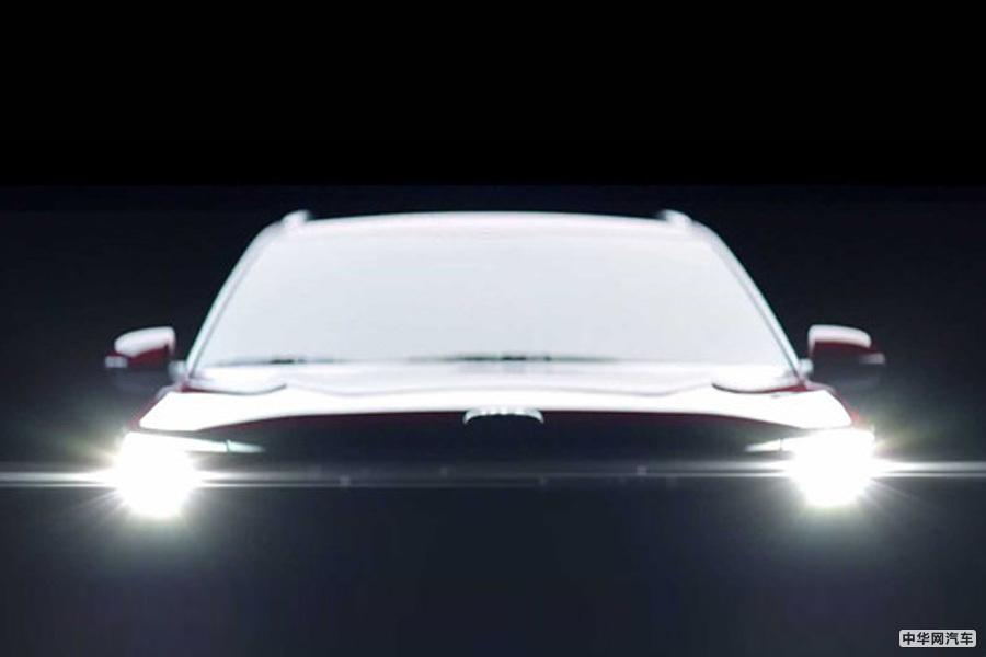 将于本月正式亮相 起亚全新SUV SELTOS预告图发布
