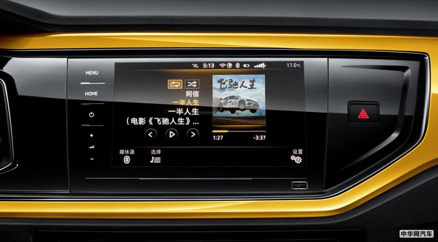 售价9.99-12.39万元 全新一代Polo Plus正式上市