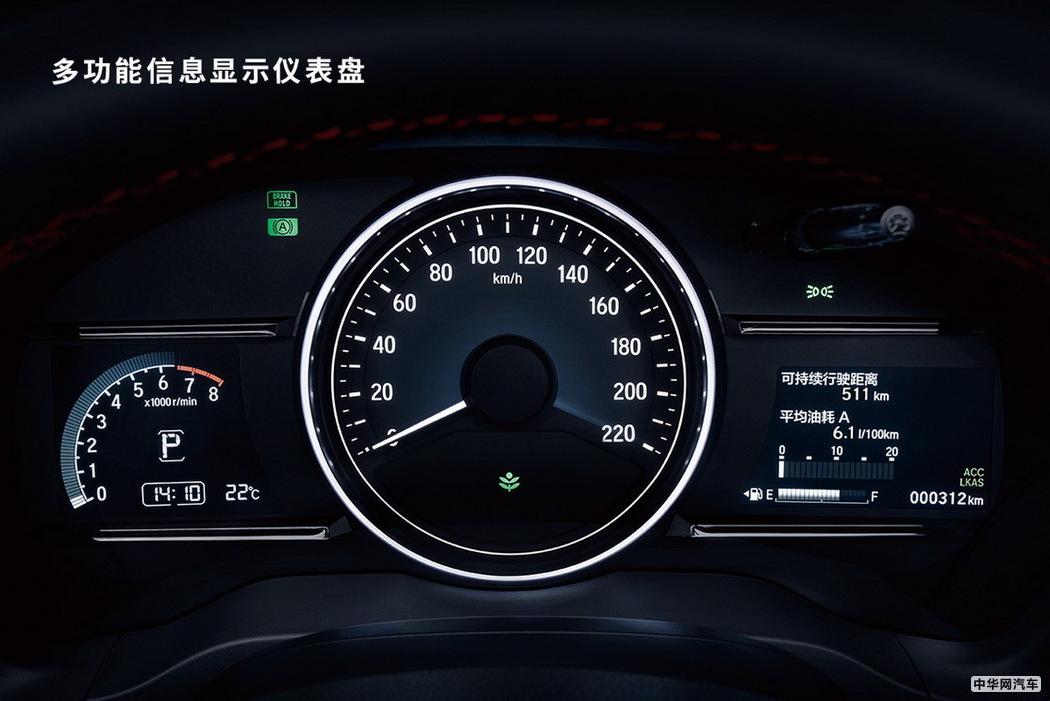 售价12.78-17.68万元 新款广汽本田缤智正式上市
