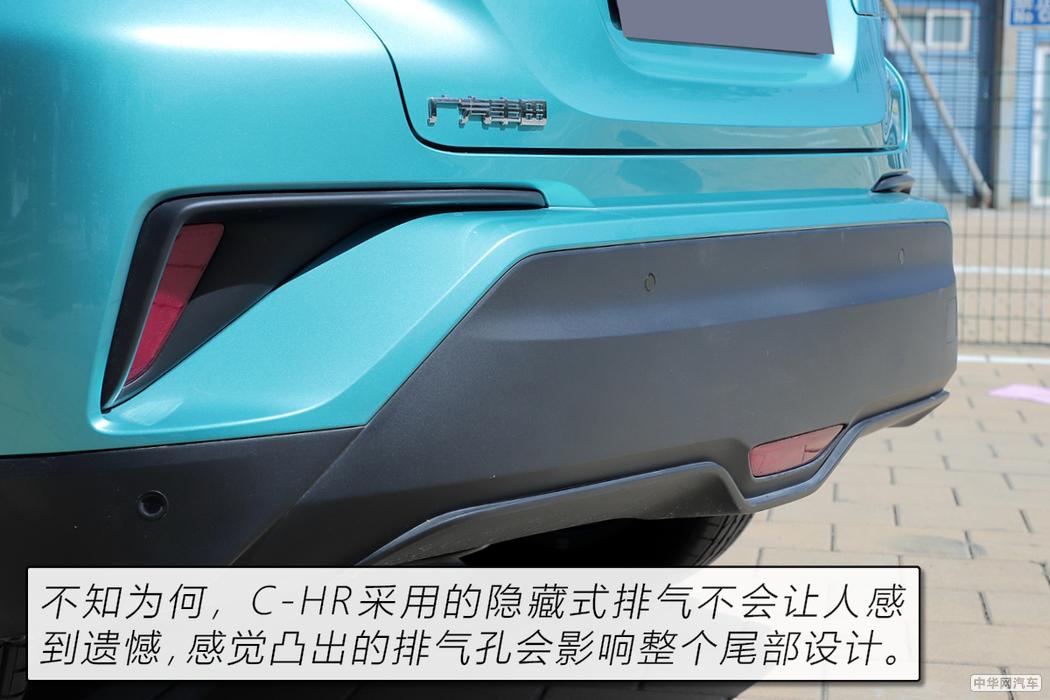 颜值当家 轻松驾驭 测试广汽丰田C-HR 2.0L