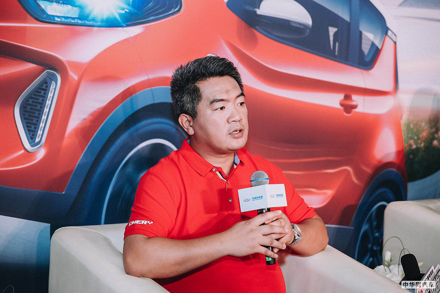 奇瑞新能源高层专访:开发中高端车型,实现上市计划