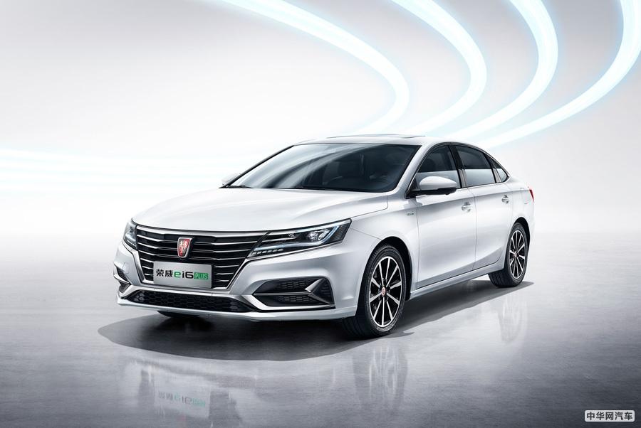 搭1.5T混动系统 上汽荣威ei6 PLUS将7月10日上市