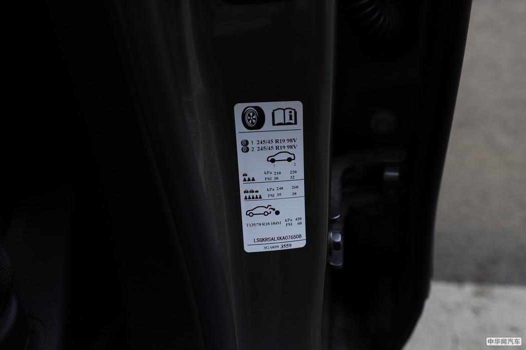 凯迪拉克CT6 2019款 28T 领先运动型 外观