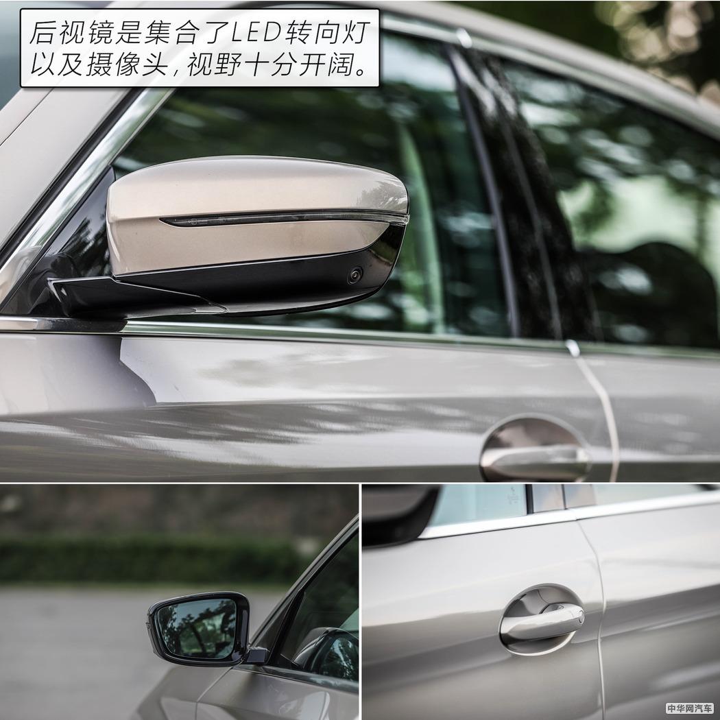 混动5系真的很香!评测华晨宝马530Le