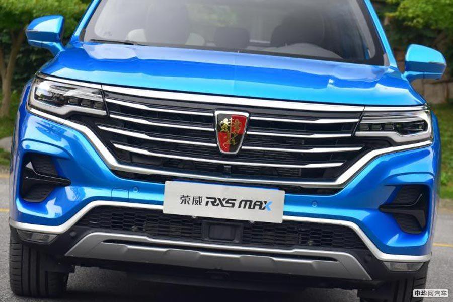 三种动力总成均满足国六 荣威RX5 MAX动力信息曝光