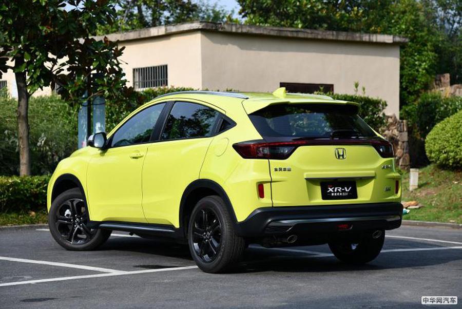 售价12.79-17.59万元 2019款本田XR-V正式上市